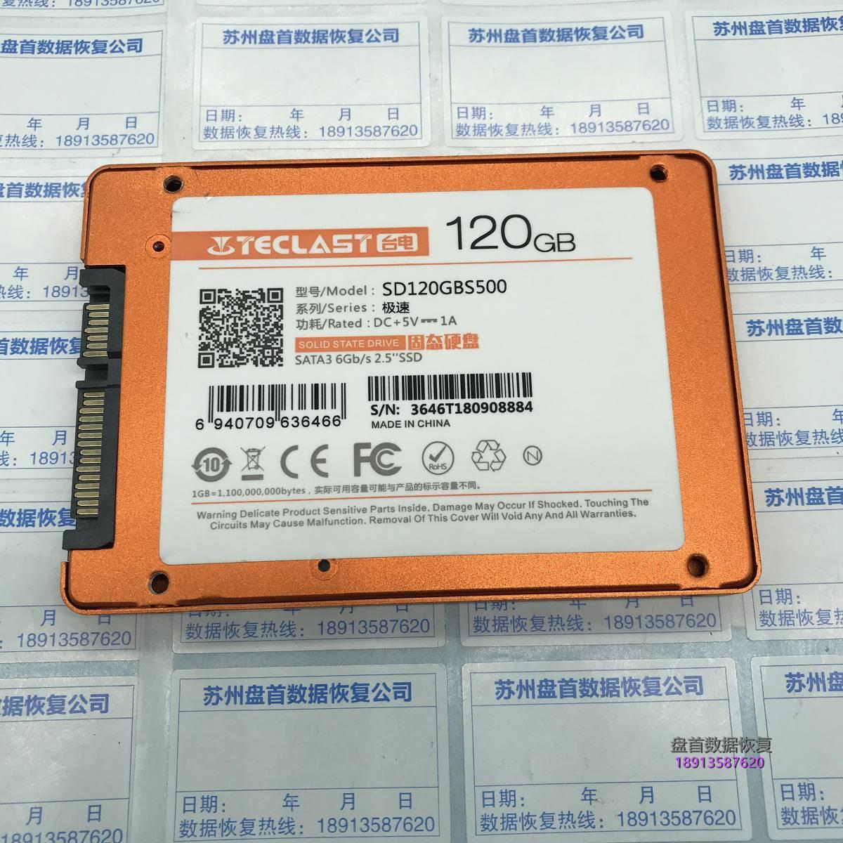 SM2258XT主控芯片损坏导致SSD无法识别无法读取数据恢复成功