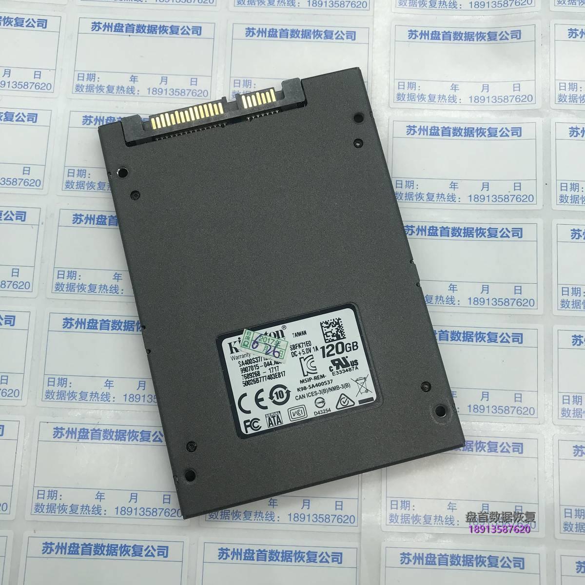 金士顿SA400S37/120G掉盘型号变成SATAFIRM S11 SSD数据恢复