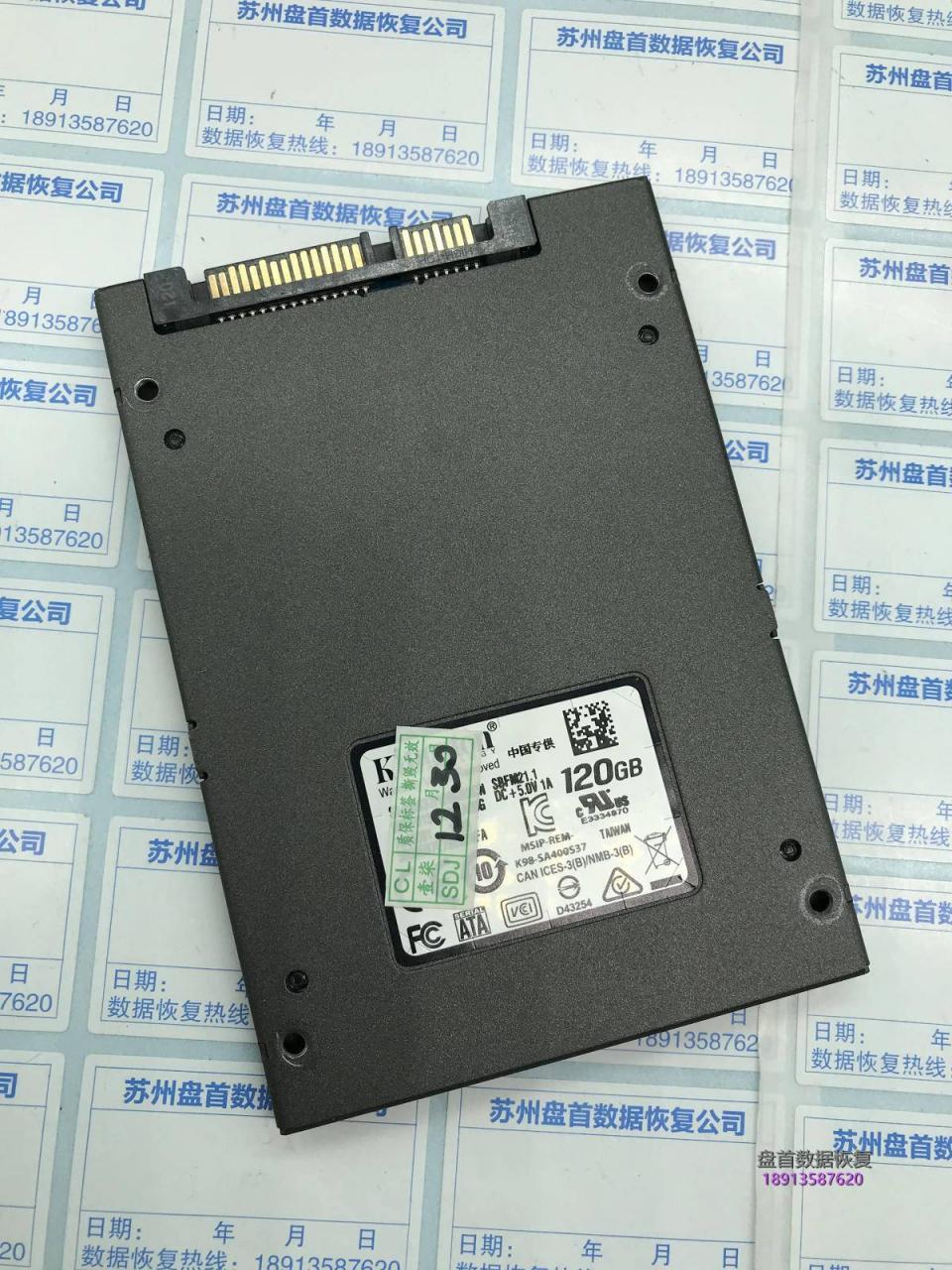 金士顿SSD固件门通病SATAFIRM S11数据恢复成功