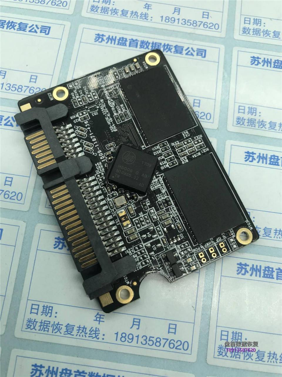 HP S700 SSD数据恢复SM2258XT不认盘无法识别数据恢复