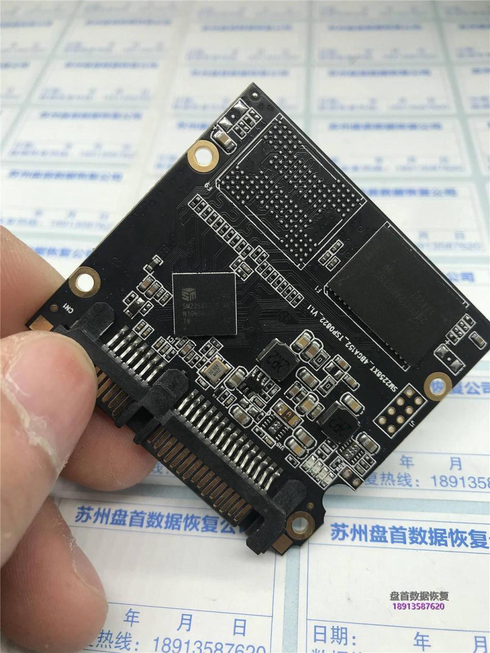 台电SD120GBS500 SM2258XT主控SSD数据恢复成功