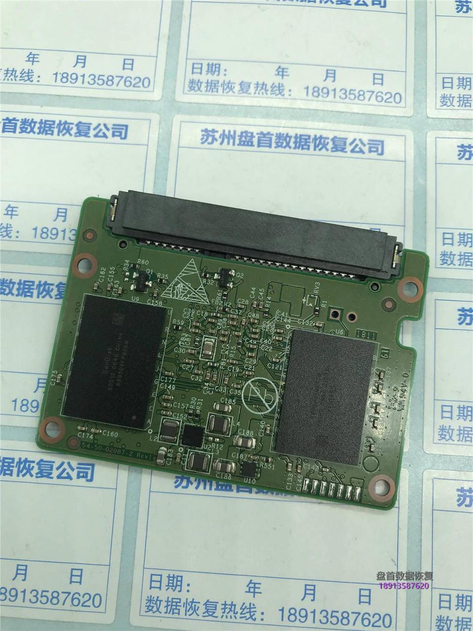 西数固态WDS240G2G0A-00JH30识别不到SSD数据恢复成功