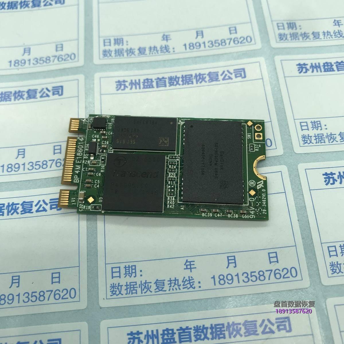 创见TS128GMTS400(128GB)SSD掉盘无法识别二次恢复成功