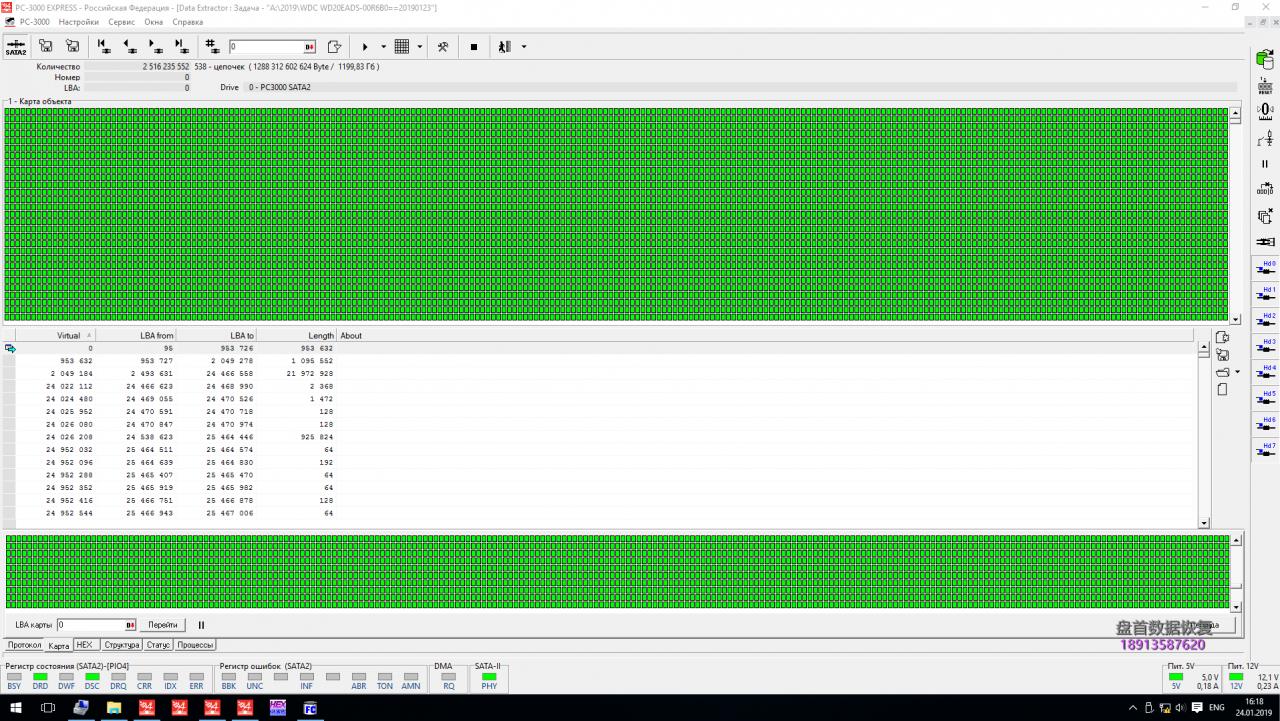 WD20EADS-00R6B0西部数据2TB台式机硬盘敲盘停转更换磁头开盘数据恢复成功