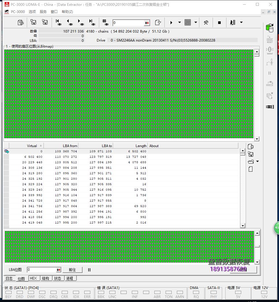 PC3000创建虚拟翻译器失败SM2246XT无法识别不读盘二次恢复成功