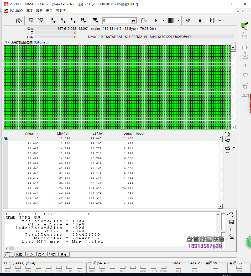 SATAFIRM S11未初始化未分区,PS3111掉盘通病数据恢复成功
