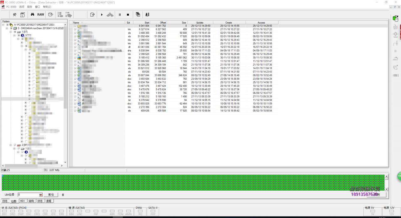 创久128G固态硬盘掉盘无法识别SM2246XT主控使用PC3000 SSD数据恢复成功