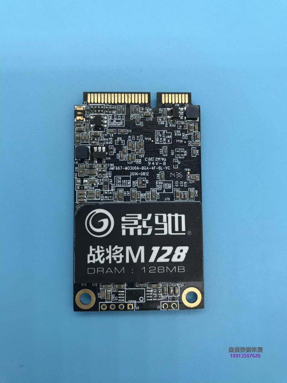 影驰战将M128G型号JMF667H主控SSD固态硬盘掉盘后不能读取数据无法识别数据恢复成功