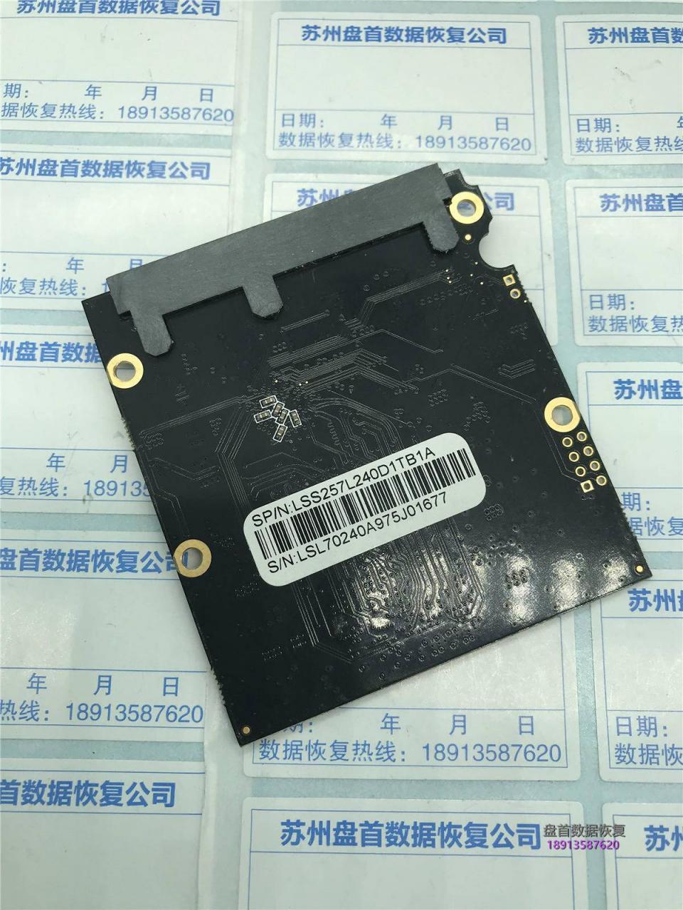 联想SL700 SM2258XT主控的SSD数据恢复成功