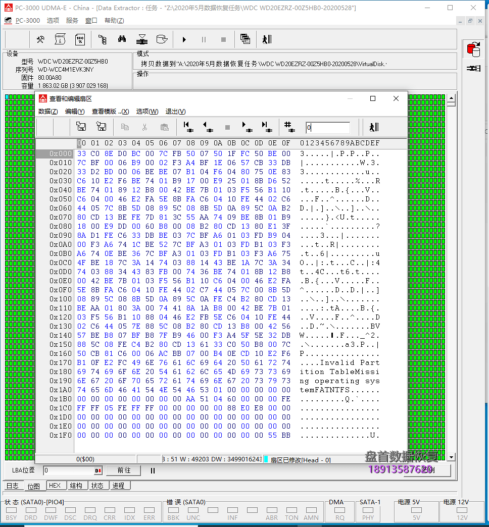 WD20EZRZ-00Z5HB0西数2TB台式机硬盘磁头损坏开盘数据恢复成功