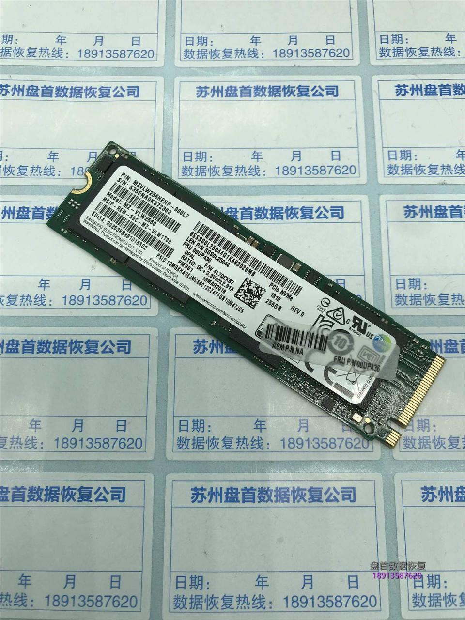 MZVLW256HEHP-000L7三星PM961系统卡死掉盘无法识别数据恢复