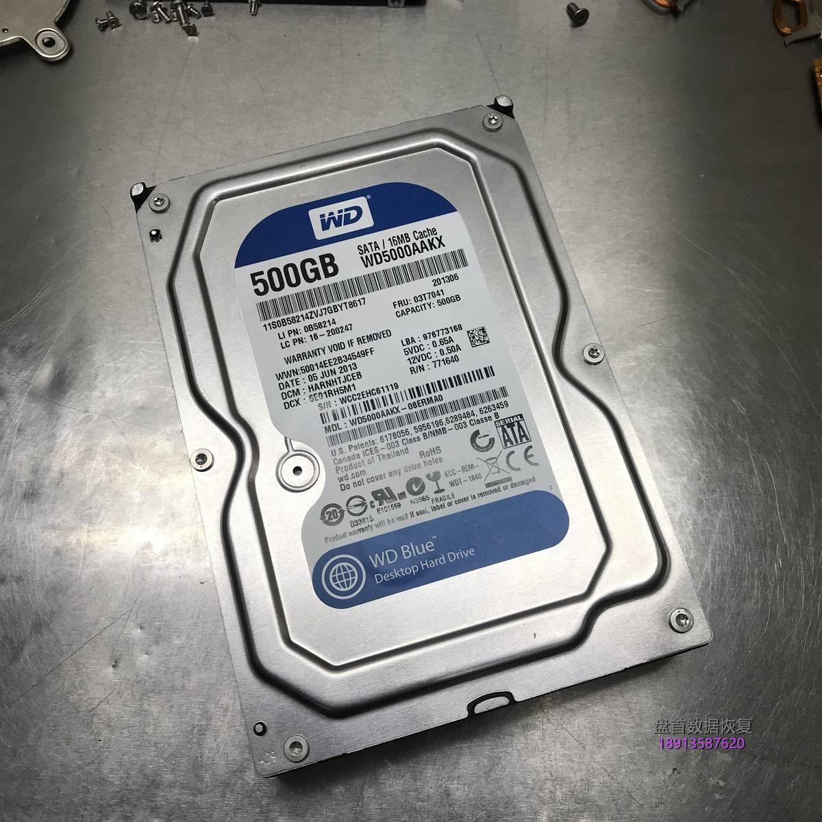 WD5000AAKX-08ERMA0磁头损坏开盘数据恢复成功