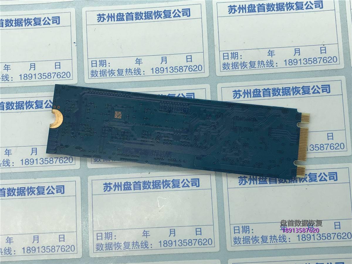 Marvell 88SS1074闪迪SSD X400 M.2固态硬盘通电就绪操作忙SSD数据恢复成功