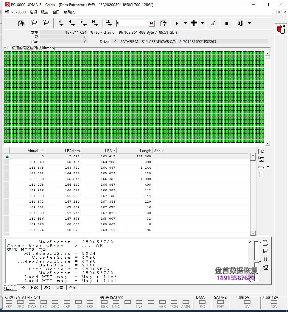 联想SL700固态硬盘掉盘数据恢复成功