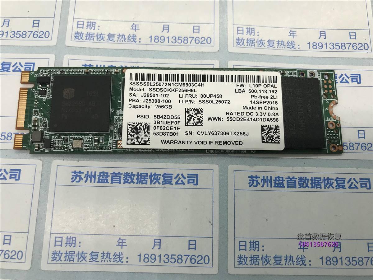 SSDSCKKF256H6L识别不到SSD数据恢复成功