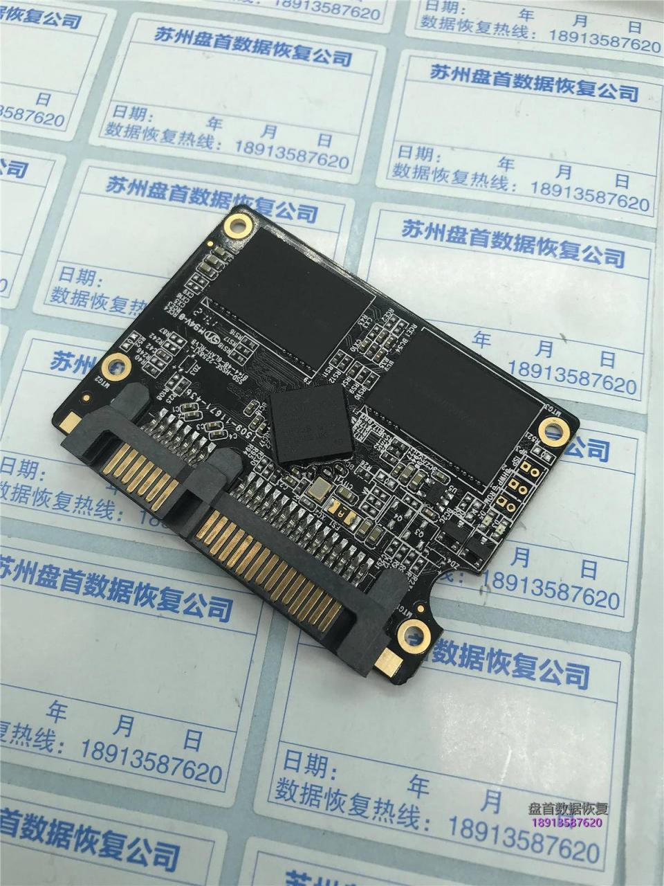 惠普固态硬盘数据恢复成功HP S700 120G H6008主控
