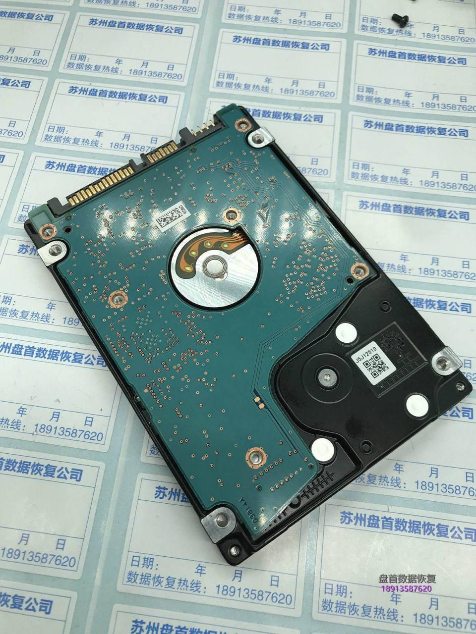 东芝SSHD混合硬盘MQ02ABF050H无法访问扇区数据恢复成功