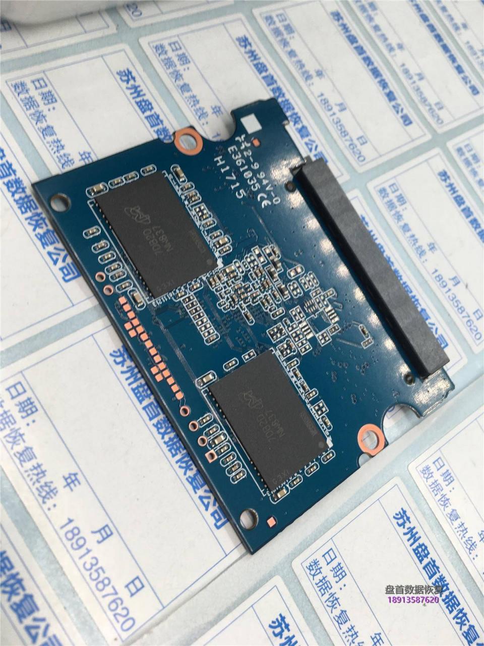 金士顿SSD固态硬盘掉盘后导致分区丢失磁盘未初始化