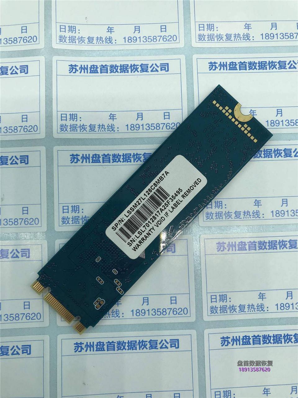 Lenovo SL700 128G PS3111主控固件门掉盘型号变成SATAFIRM S11数据恢复成功