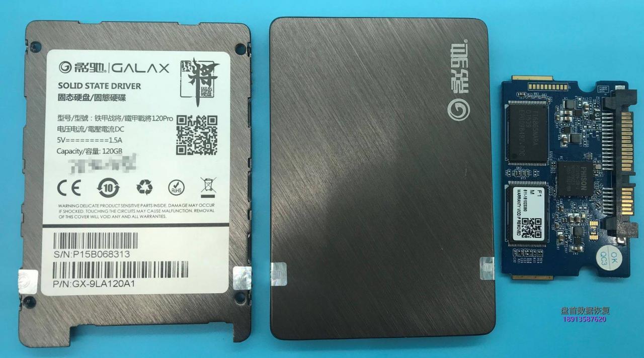 PS3109S0容量20MB无法识别读不到数据影驰120G固态硬盘掉盘恢复成功