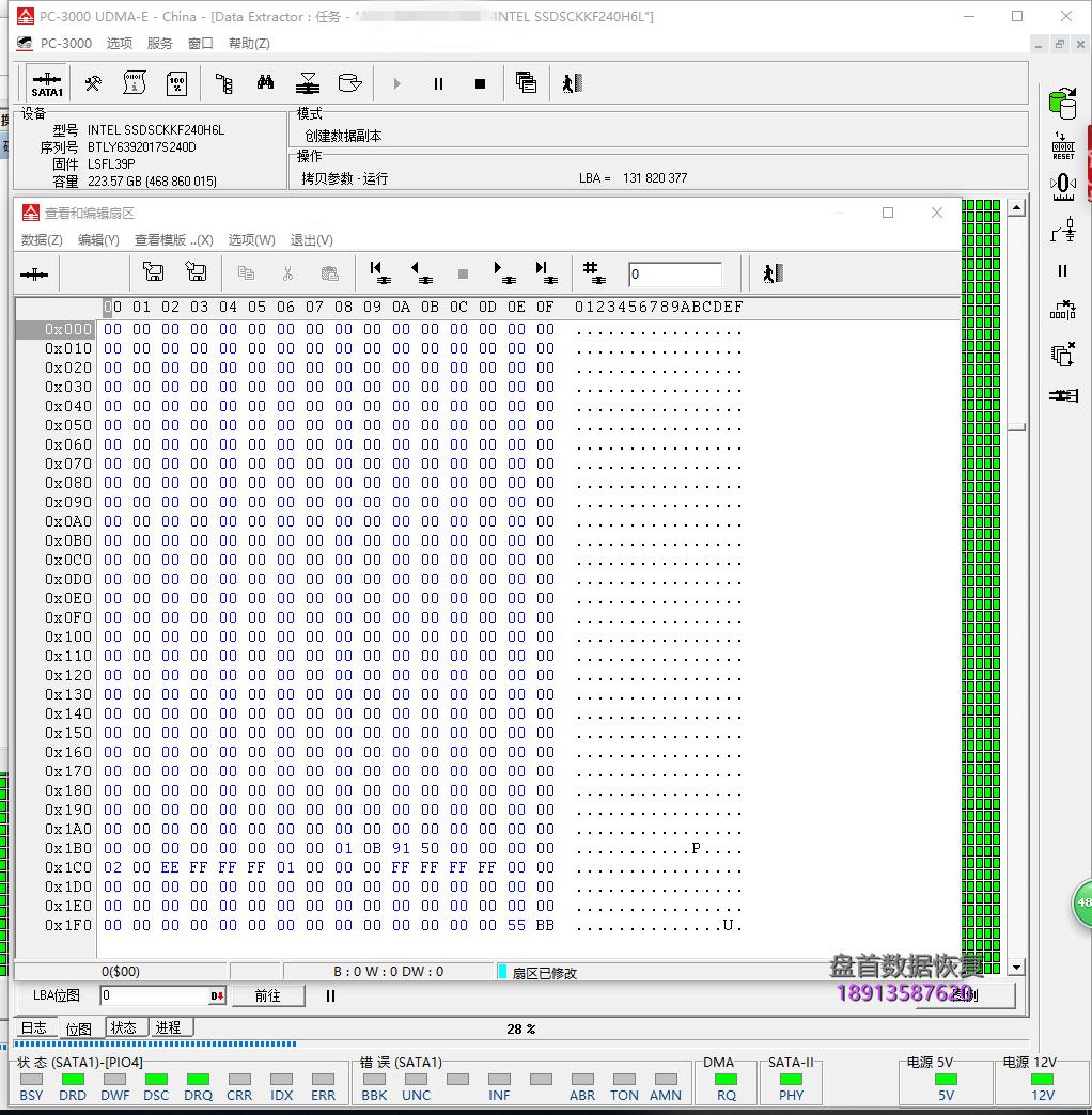 完美二次恢复数据恢复同行寄修的一块英特尔SSDSCKKF240H6L固态硬盘无法识别