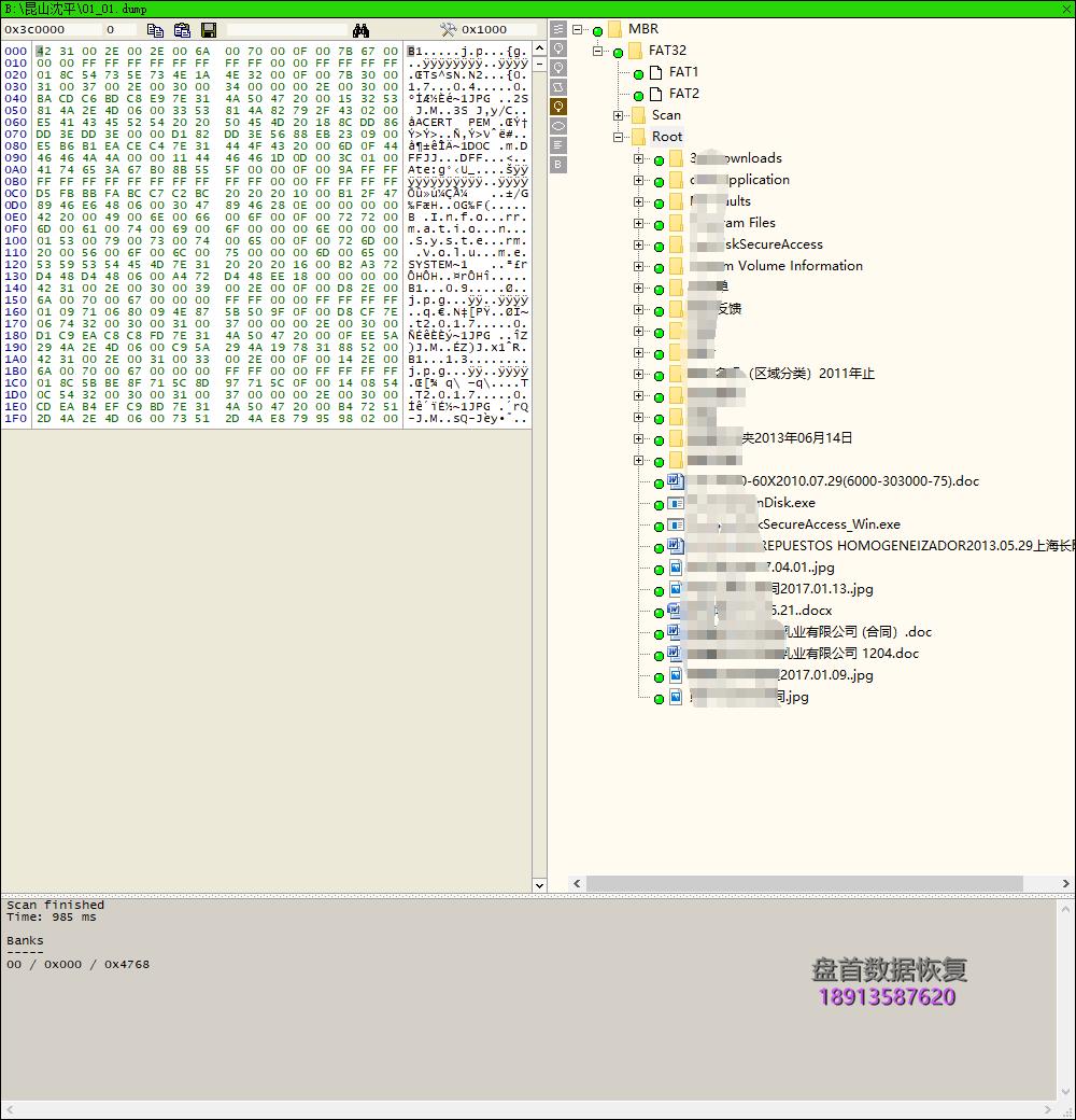 82-00298-1主控SanDisk闪迪8GU盘只认64M容量打开提示需要程式化读取芯片恢复成功