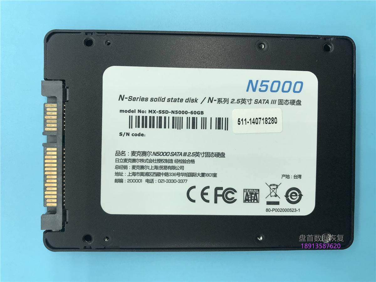 PS3109主控SSD数据恢复