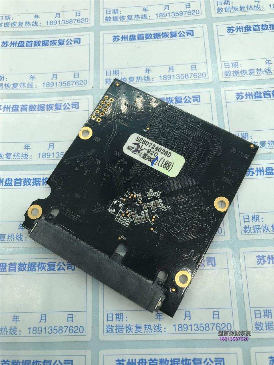 金泰克S300掉盘无法识别主控SM2258G数据恢复成功
