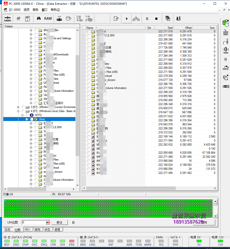 SSDSCKKW256H6英特尔SSD数据恢复成功