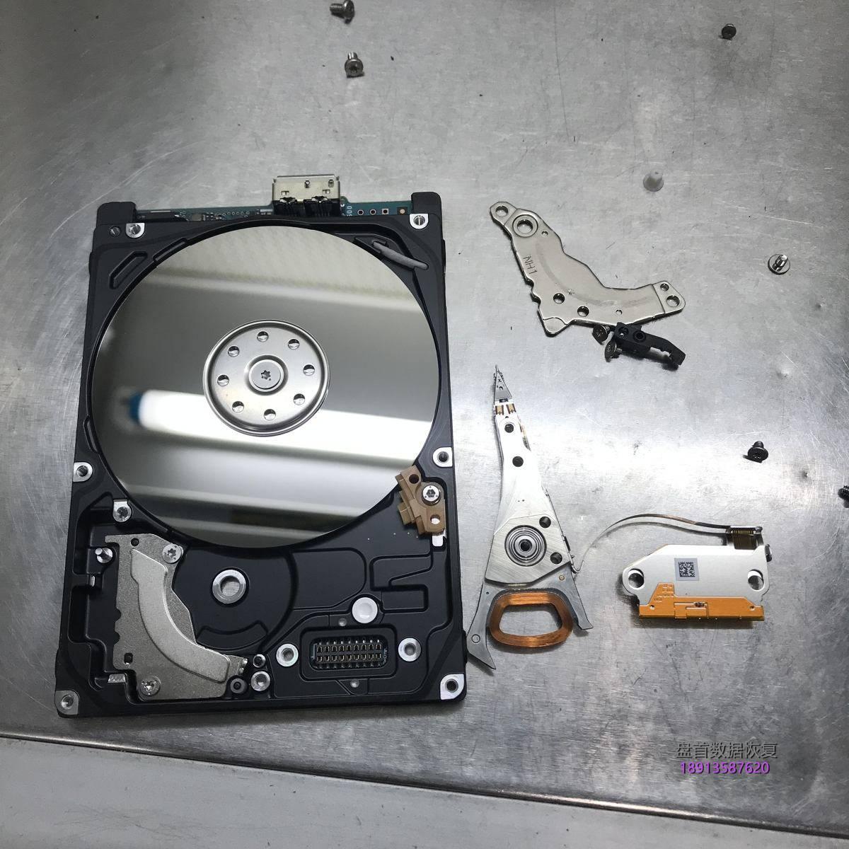 TOSHIBA MQ04UBF100东芝移动硬盘磁头异响开盘数据恢复