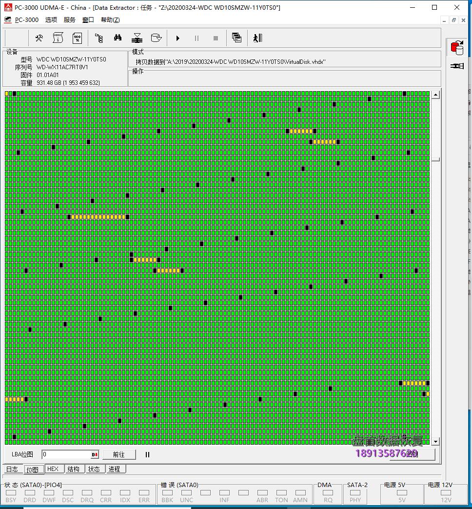 西部数据(WD)Elements 新元素1TB移动硬盘开盘数据恢复