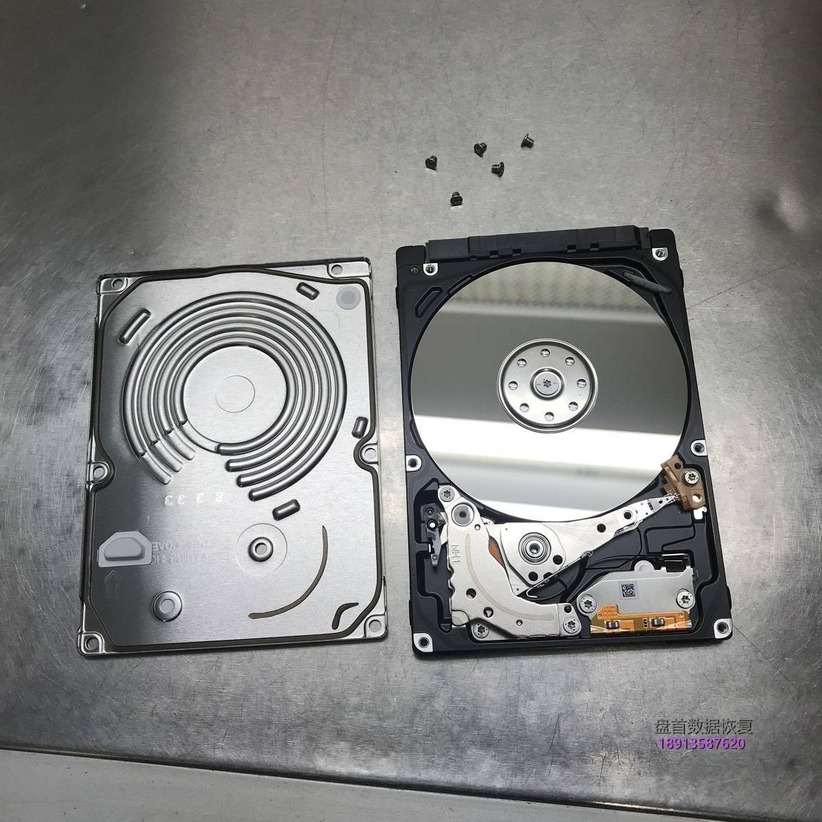 TOSHIBA MQ01ABF050笔记本硬盘通电异响磁头损坏开盘数据恢复成功