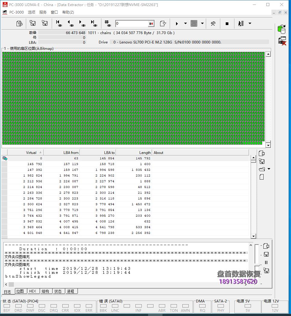 NVME协议SSD固态硬盘无法识别SM2263XT数据恢复成功