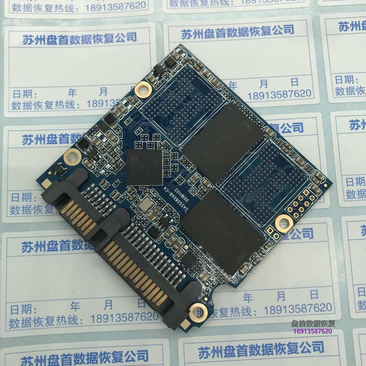 纽曼1TB SSD移动硬盘数据恢复,主控SM2258XT的SSD修复