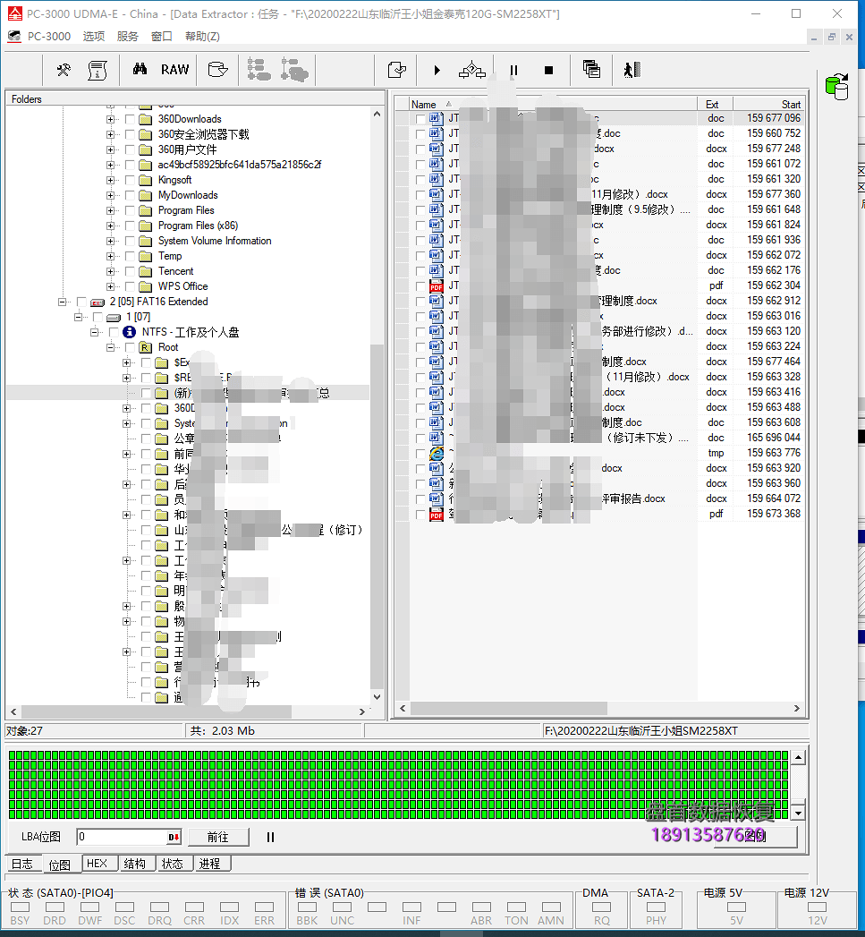 SM2258XT主控固件损坏金泰克S300不识盘无法读取数据恢复成功