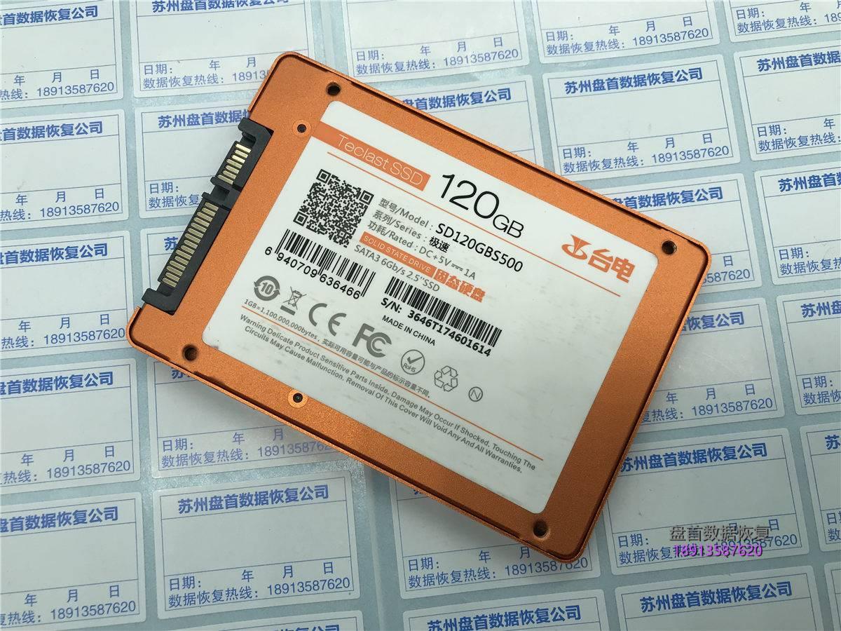 台电SD120GBS500掉盘无法识别SM2258XT主控无法识别数据恢复成功