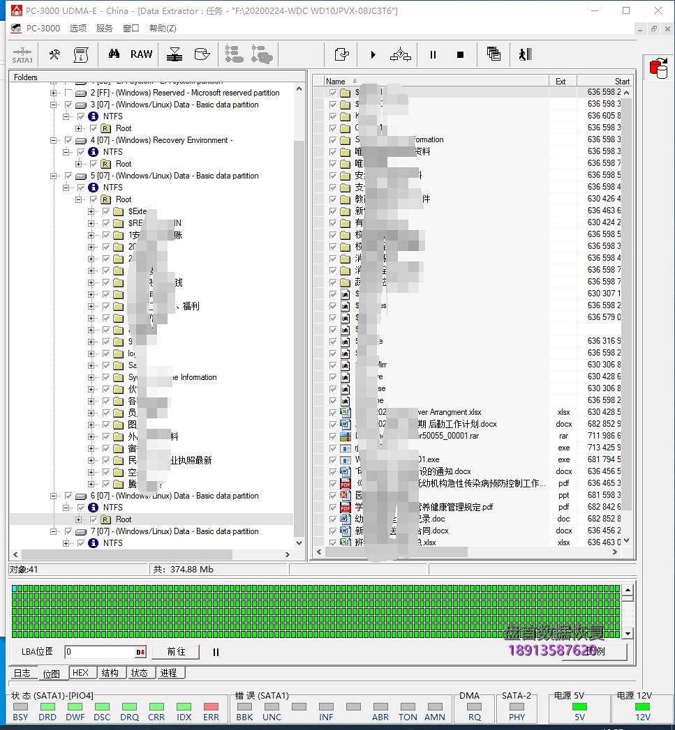 WD10JPVX-08JC3T6笔记本硬盘通电咔咔响磁头敲打开盘数据恢复成功