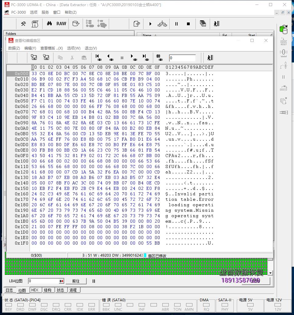 成功恢复金士顿SA400S37/240G型号变成SATAFIRM S11固态硬盘突然读不出数据分区显示未初始化