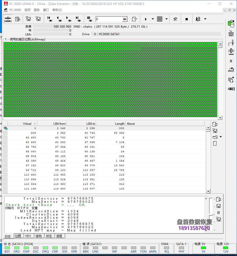 SM2258XT识别不了HP S700 SSD数据恢复成功