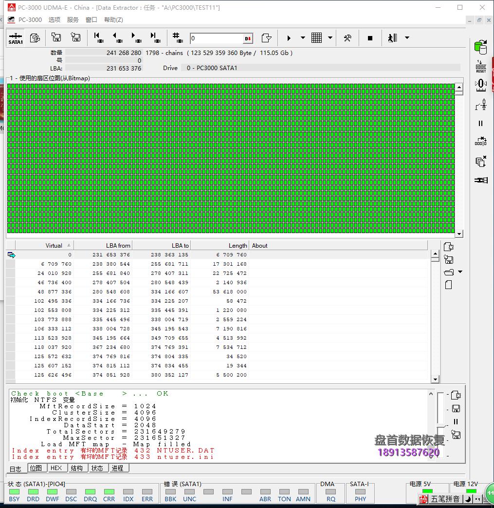 建兴S920 256-M6S SSD固态硬盘损坏无法读取数据恢复完成
