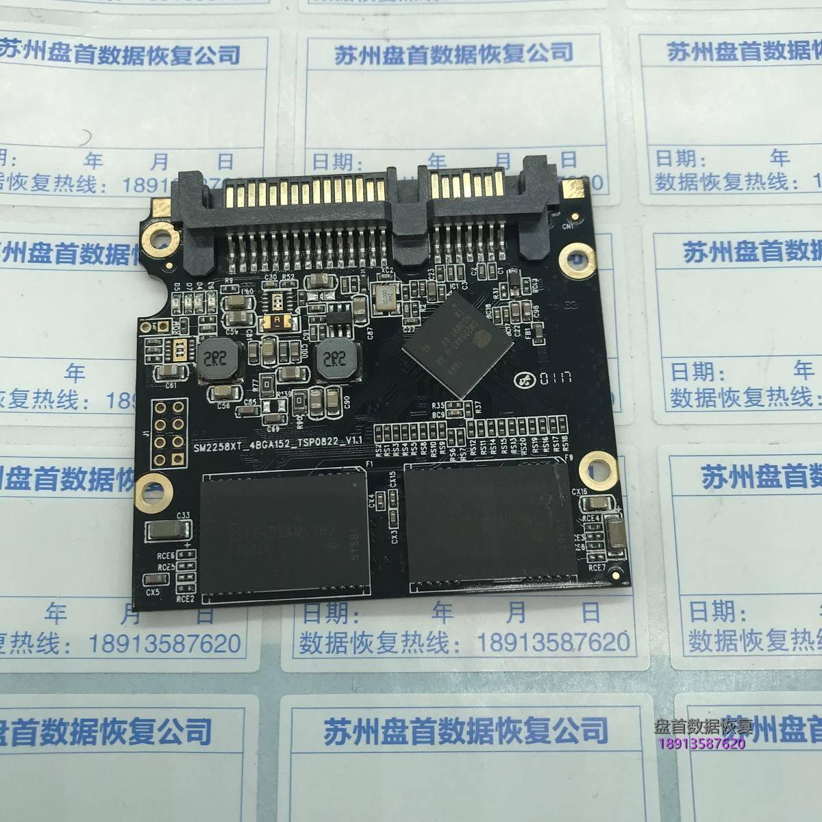 台电SD120GBS500掉盘SSD无法识别SM2258XT主控SSD不读盘数据恢复成功