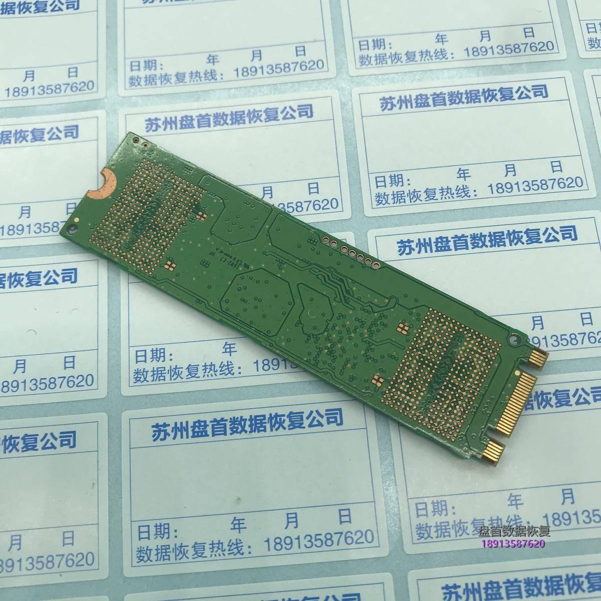 三星PM871 MZNLN256HCHP-000H1 SSD无法识别BitLocker分区加密数据恢复成功