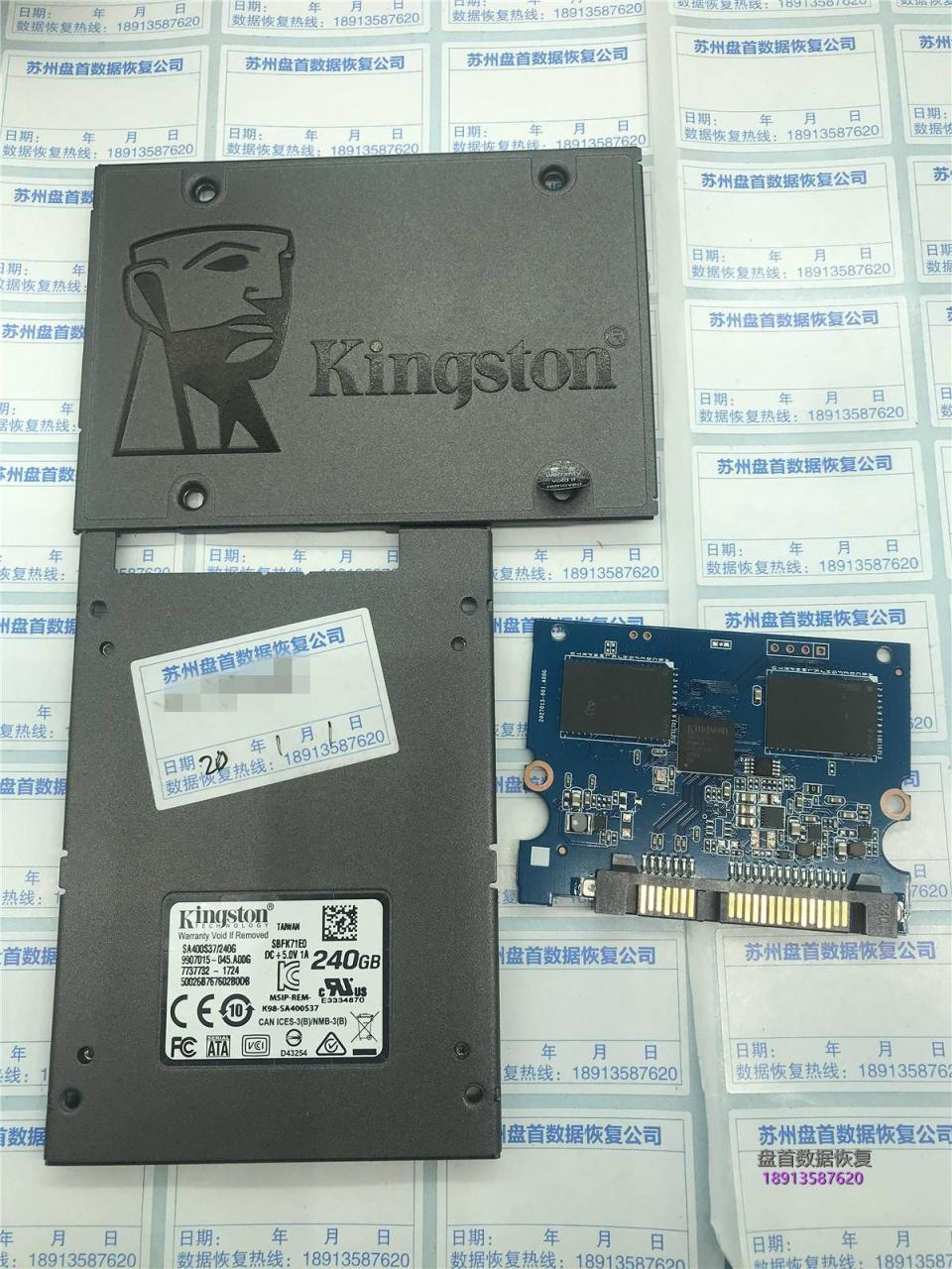SA400S37-240G CP33238B(PS3111)固件门掉盘通病数据恢复
