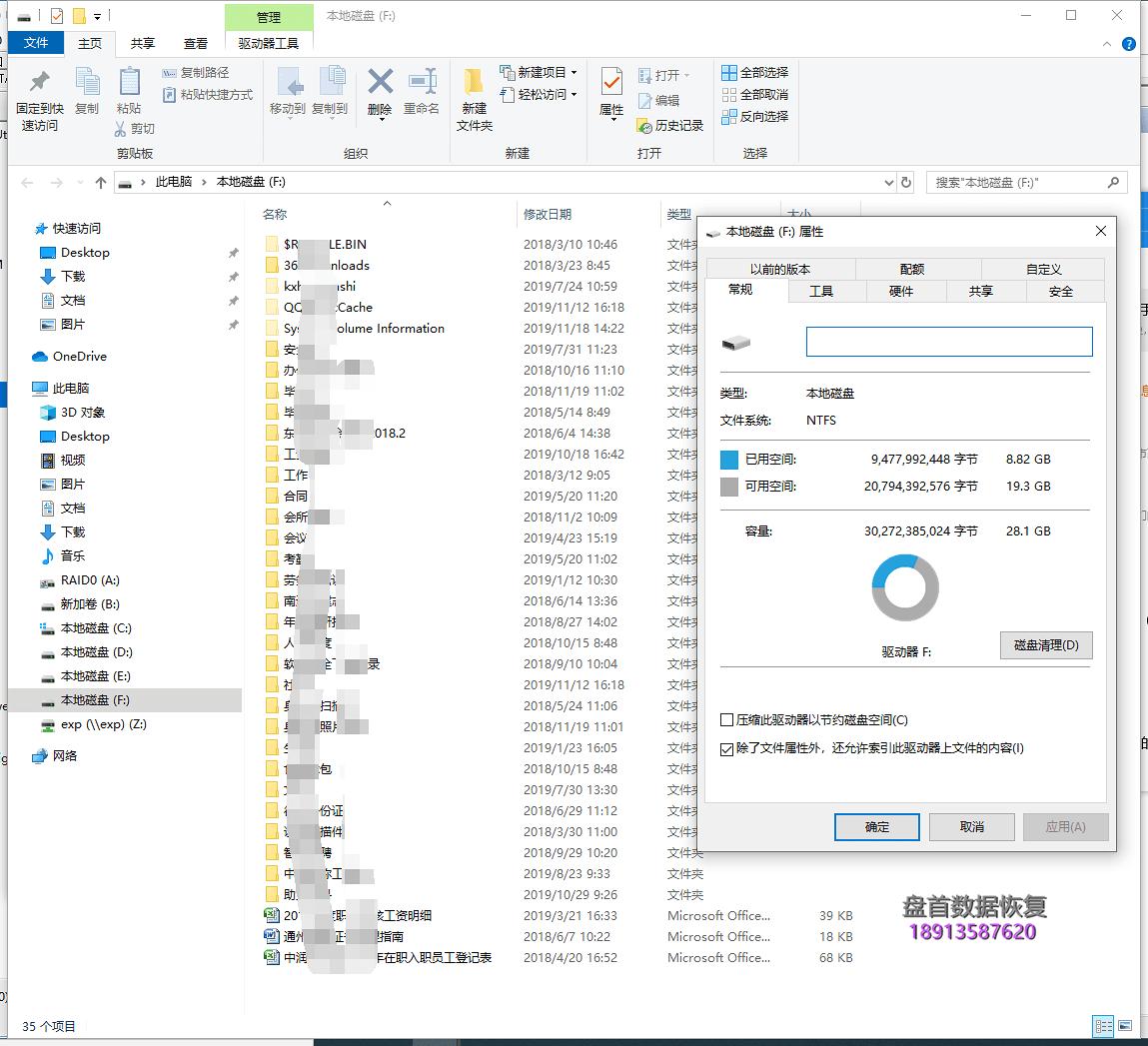 影驰120G PS3111主控的SSD固态硬盘固件门掉盘通病问题