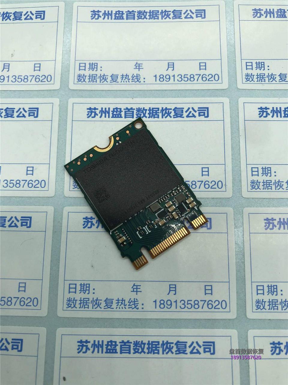 TOSHIBA东芝KBG30ZMS128G不认盘无法识别数据恢复成功