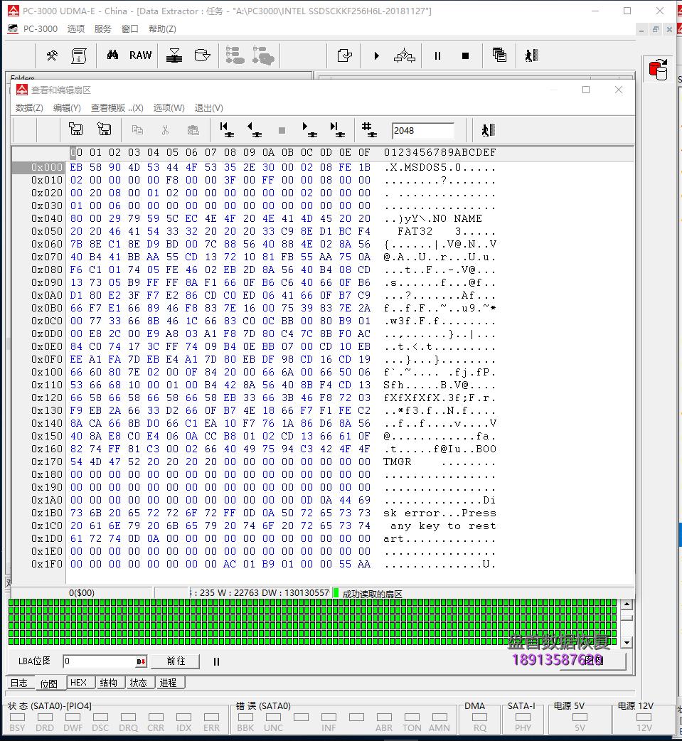 SSDSCKKF256H6L英特尔固态硬盘不读盘SM2258G掉固件掉盘无法识别开机卡死在LOGO界面