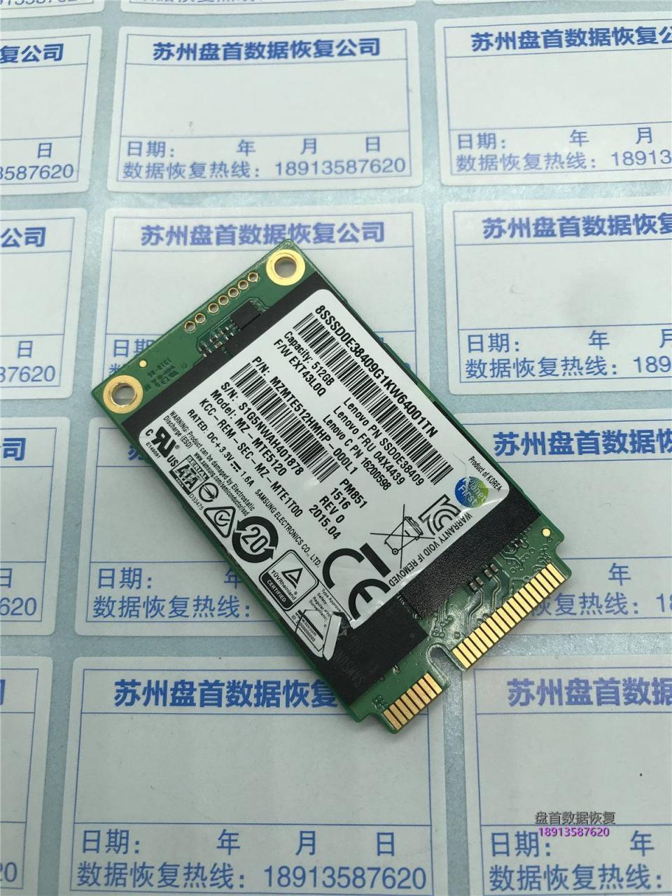 成功完成三星PM851 MZMTE512HMHP MZ-MTE5120突然断电导致掉盘S4LN045X01-8030主控的无法识别数据恢复
