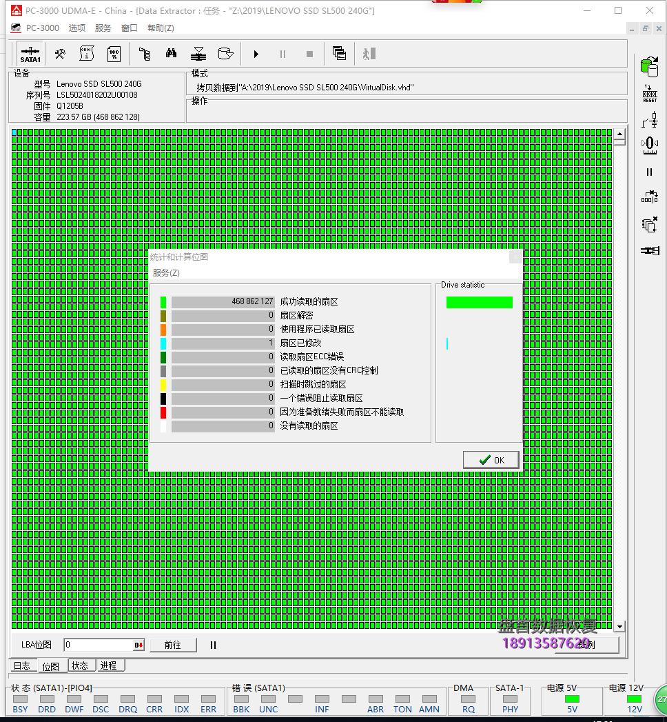 联想SL500无法识别PC3000显示BSY忙状态SM2258XT主控的SSD固态硬盘数据恢复成功