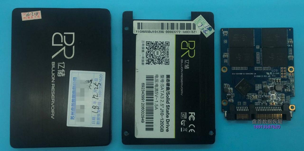 SSD固态硬盘不读盘修复SM2246XT主控亿储120G无法识别