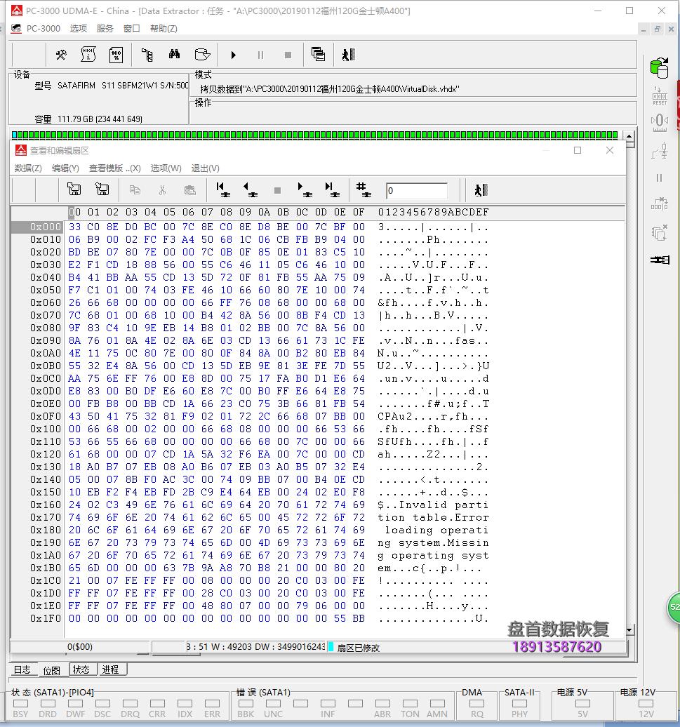 CP33238B主控金士顿SA400S37通病修复与通病现象SATAFIRM S11掉盘无法识别读不了数据修复成功